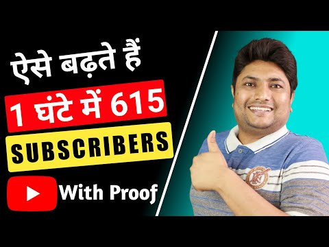 Increased 615 Subscribers in 1 Hour with Proof   YouTube New Update Feature 2021