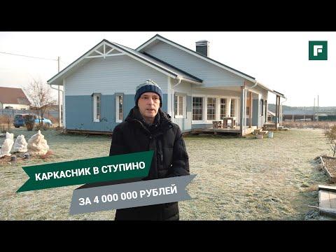Как русский арт-электрик финский дом строил // FORUMHOUSE