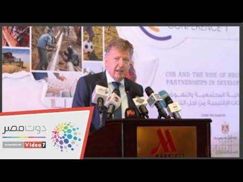 الاتحاد الأوروبى: 50 مليون يورو لبرنامجى الحوكمة والتنمية بمصر