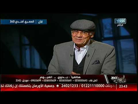 المصرى أفندى 360 | لقاء مع الفنان أحمد فؤاد سليم