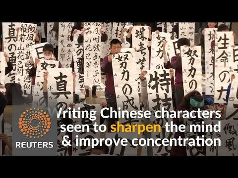 Battle of the brushes as Japanese exercise their calligraphy skills