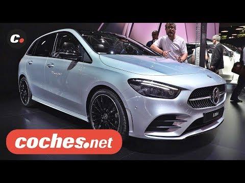 Mercedes-Benz Clase B 2019 | Salón de París 2018 | Mondial de l'Auto | coches.net