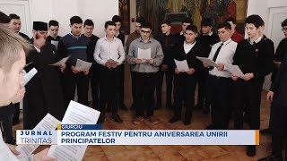 Program festiv pentru aniversarea Unirii Principatelor la Giurgiu