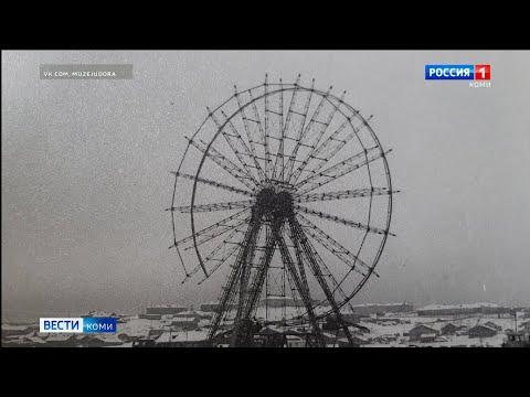 Сотрудники Нацмузея Удорского района выложили в соцсетях старые фотографии села Кослан