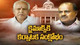 Karnataka Political Crisis   Congress-JDS Govt to Face Floor Test on July 18   hmtv