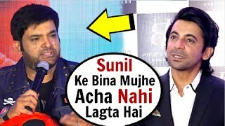 Kapil Sharma EMOTIONAL Reaction On Sunil Grover At Angry Birds 2 Launch