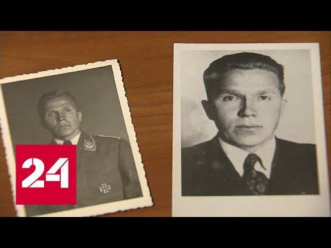 Легендарному Николаю Кузнецову – 110 лет - Россия 24 