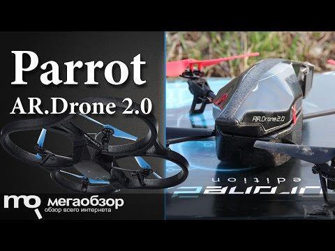 Обзор Parrot AR.Drone 2.0. Квадракоптер - UCrIAe-6StIHo6bikT0trNQw