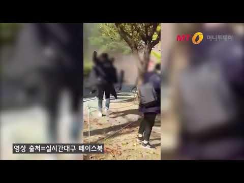 경북 포항에 5.4 규모 지진…한동대 학생들 대피 영상