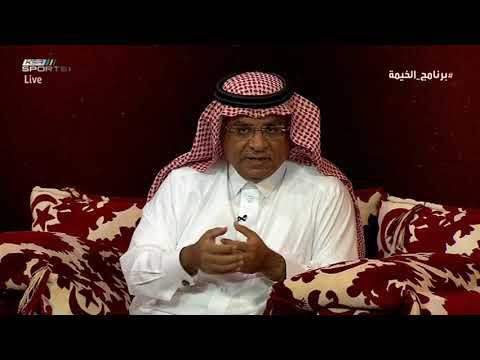 سعود الصرامي - لست هلالي ولكن سأقول الحق .. الهلال ليس طرف في تأجيل الأهلي و الفيصلي #برنامج_الخيمة