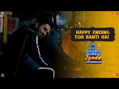 Happy Ending Toh Banti Hai | Shubh Mangal Zyada Saavdhan | In Theatres on 21st Feb 2020