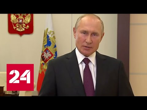 Путин назвал отношения Москвы и Минска братскими и подлинно союзническими