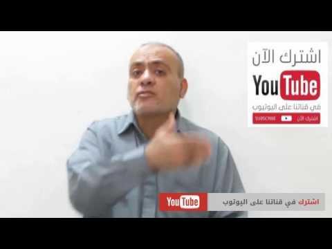 نصائح هامة للناس في رمضان / خطيب المسجد الاقصى محمد سليم