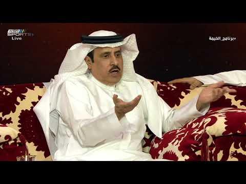 أحمد الشمراني - تكليف سامي الجابر كشف ديون الهلال وكنا نعتقد أنه الإتحاد فقط #برنامج_الخيمة