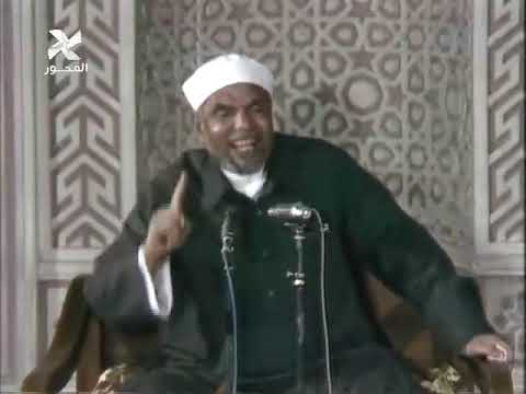 الشيخ الشعراوي - سورة البقرة - ٧