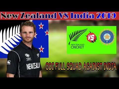 New Zealand Team ODI Full squad Against India 2019 |#indiacrickettv | #india vs #newZealand