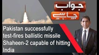 MUQABIL | 23 May 2019 | Haroon Ur Rasheed | Zafar Hilaly | Sarwat Valim | 92NewsHDUK