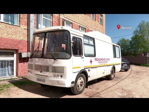 13 районов и городов Коми получили 23 передвижных медицинских комплекса