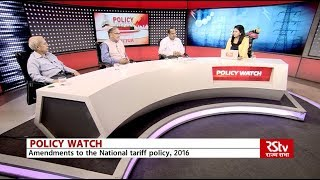 Policy Watch - Power Tariff Policy