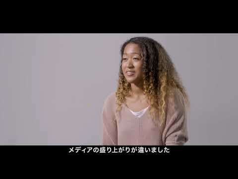 Interview with Naomi Osaka Vol 1 - Citizen Watches