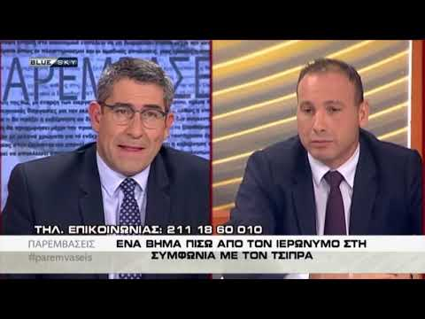 Ε. Δαμηλάκης με τον Ακη Παυλόπουλο  7-11-2018