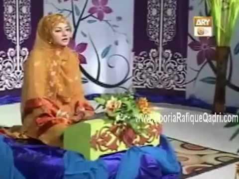 Sunaun Ab Kise Gham Ka Fasana