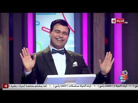 """أقوى أم في مصر - المسابقة الثانية """"سهلة ومش مستاهلة"""".. هتموت من الضحك"""