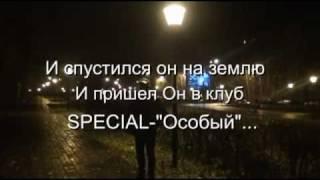 """Артём Сенниковский - """"Мой любимый пришелец"""""""