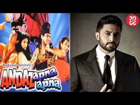 Why Salman Aamir Wont Be A Part Of 'AAA Sequel'? | Abhishek To Play Sahir Ludhianvi