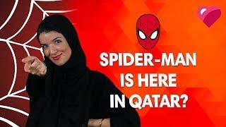Top 5 Qatar Events (July 4 - 6, 2019)