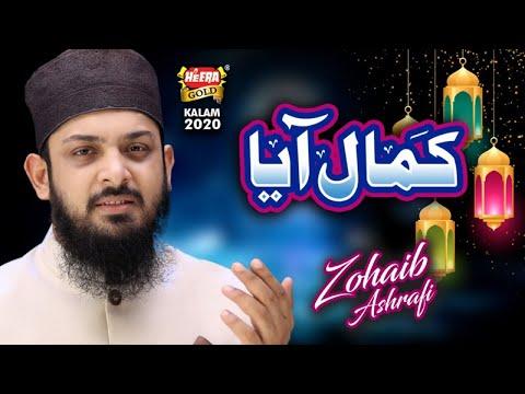 Nabi Ka Lab Par Joh Zikr - Zohaib Ashrafi