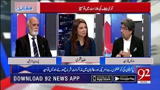 MUQABIL With Haroon Ur Rasheed | 19 August 2019 | Owais Tohid | Alina Shigri | TSP