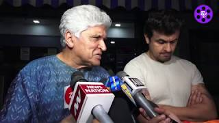 Sonu Nigam, Gulzar | the last rites of legendary music composer 'Khayyam' | Bollywood news latest