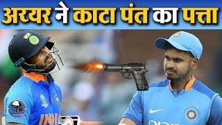 जीत हासिल करने के बाद Shreyas Iyer ने दिया बड़ा बयान, कही ये खास बातें | Cricket Kesari