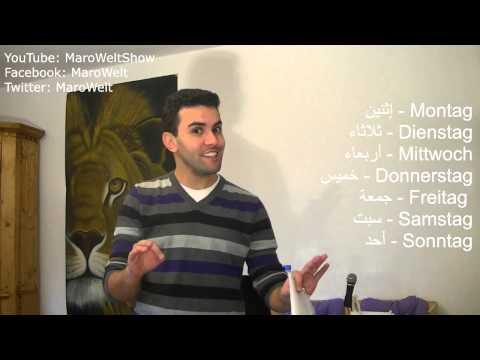 تعليم اللغة الالمانية للمبتدئين – 3 – أيام الأسبوع و تعابير الوقت –  أسلوب خطير –   Learn German 3