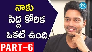 Actor Allari Naresh Interview Part #6 || Talking Movies with iDream
