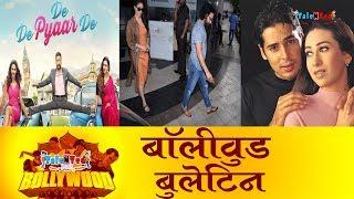 TOP Bollywood News | बॉलीवुड की बड़ी खबरें | 16 May 2019 | Talented India News