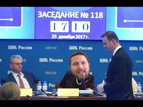 Кремлевская х*нта потоптала Алексея - default