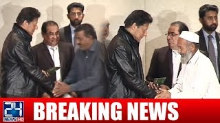 PM Imran Khan Launches Health Insaf Card Project