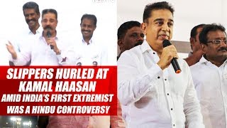 Slippers Hurled At Kamal Haasan Amid India's First Extremist Was A Hindu Controversy