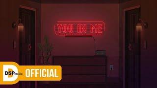 'You In Me' MV Trailer