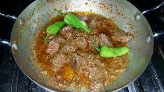 Mutton Kaleji Masala Recipe | Mutton Kaleji Recipe | Mutton Liver Recipe