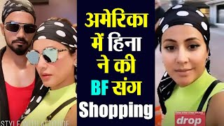 Hina Khan enjoys shopping with boyfriend Rocky Jaiswal in America; Check out   FilmiBeat