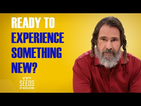 Ready to Experience Something New?