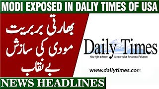 Daily Times Exposed Indian PM Modi | News Headlines 19 August 2019 | Neo News