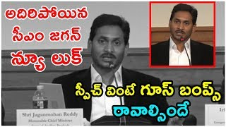 AP CM YS Jagan Participation in US India Business Council Round Table Conference || Exclusive Video