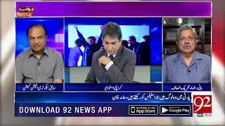 JAWAB CHAHYE With Dr Danish   30 July 2019   Hamid Khan   Kanwar Dilshad   TSP