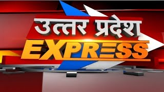 Knews पर 15 मिनट 30 खबर || UttarPradesh Express
