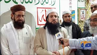 Geo News Special – Pak Govt Needs To Work For Elimination Of Extremism And Sectarianism: Pir Fazeel