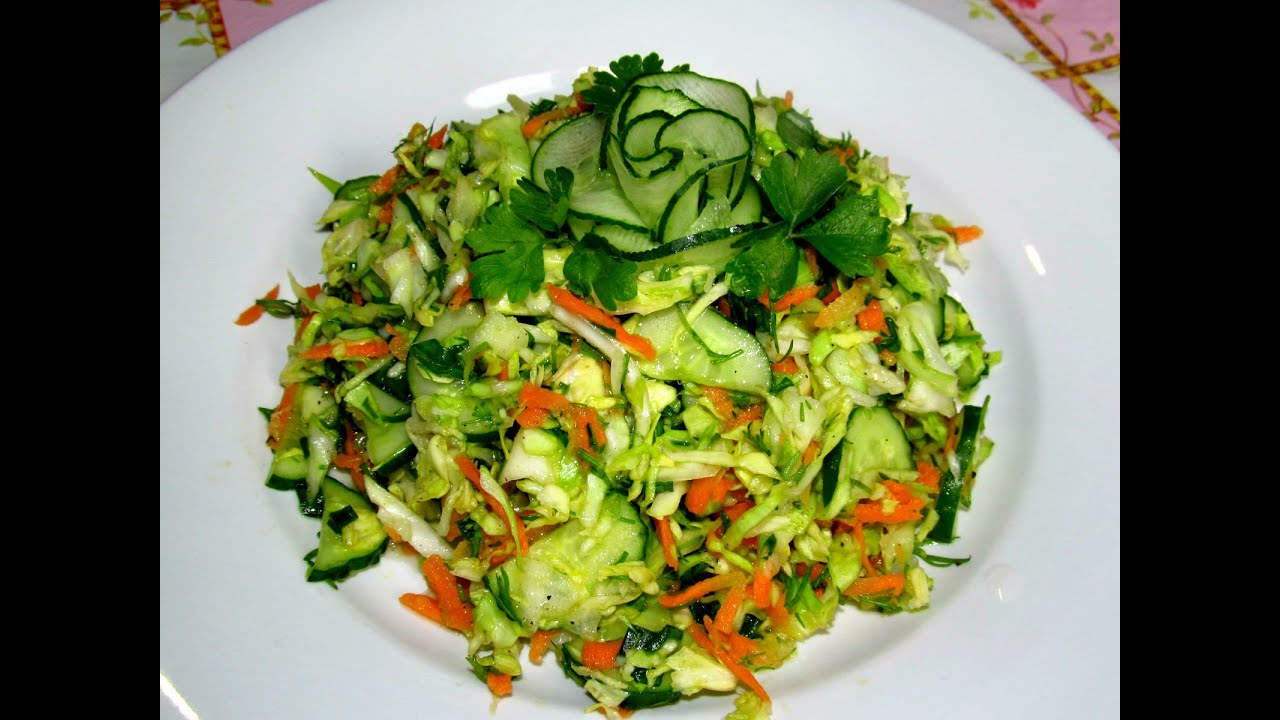 легкие рецепты салаты на зиму
